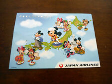RARE Japan Airlines JAL / DISNEY Postcard: MICKEY MINNIE MOUSE / TOKYO SKY TREE
