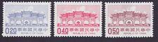 TAIWAN ROC 1981 Chiang Kai Shek Memorial 3v set MNH @S4622