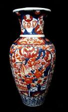 "Late C19th Japanese Imari Baluster Vase 14"" some damage"