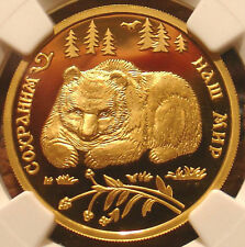 NGC PF 69 RUSSIAN 1993 GOLD COIN BEAR PROOF BEAUTY! PURE GOLD SOVIET RUSSIA L@@K