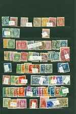 NORWAY : Very clean Mint & Used collection in nice order on stock cards. Many NH