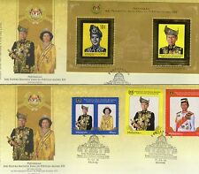 Malaysia Installation of His Majesty Agong FDC 2pcs 2012