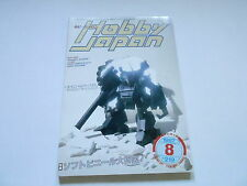 #8 1987 #219 HOBBY JAPAN -  ANIME TOY MODEL vintage magazine (UNREAD)