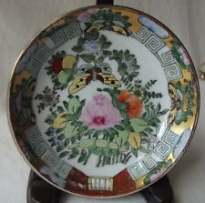 "VINTAGE ROUND ORIENTAL CHINESE ROSE MEDALLION PORCELAIN DISH  5-3/8"" D."