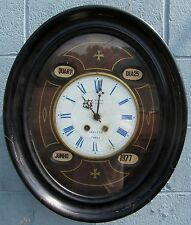 FABULOUS 19TH CT FRENCH BREVETE SCHOOL HOUSE REGULATOR BY J. MAURY LISBONNE-LOOK