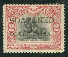GUATEMALA Yv #159 Inverted Overprint Mint no Gum VF