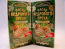 NEW,EXPIRY 10/2017,SIBERIAN CEDAR PINE NUT OIL.EXTRA VIRGIN,COLDPRESS OIL2X100ML