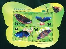 [JSC] 2011 Republic of China (Taiwan) Butterfly S/S Stamps
