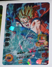 DRAGON BALL Z GT DBZ HEROES GALAXY MISSION PART 8 CARD PRISM CARTE HG8-13 SR DBH