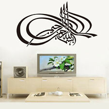Islamic Muslim Art Removable Wall Stickers Home Decals Vinyl Living Room Decor