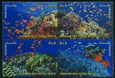 Arabian Sea Corals se-tenant block of 4 mnh stamps 2012 Pakistan