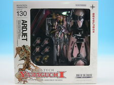 REVOLTECH YAMAGUCHI130 ANUBIS ZONE OF THE ENDERS ARDJET Action Figure Kaiyodo
