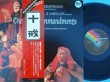 Elmer Bernstein JAP Reissue 2LP with Obi Ten commandments NM MCA Music from OST