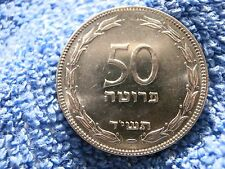 ISRAEL:  50 PRUTA  1954 (plain edge)  ABOUT UNCIRCULATED TO UNCURCULATED!!