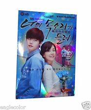 I Hear Your Voice Korean Drama (3DVDs) High Quality! Box Set!
