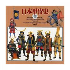 NEW The History of Japanese Armor Vol.2 Illustrated book Samurai