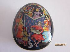"1988 FRANKLIN MINT  ""PETROUCHKA""   FINE PORCELAIN  MUSIC BOX"