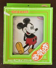 Vintage Matsuhato Tokyo Bunka Punch Needle Embroidery Kit DISNEY MICKEY MOUSE!
