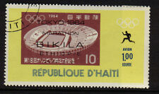 OLYMPICS TOKIO 1964 JAPAN MARATHON UNMOUNTED CTO NEVER HINGED STAMPS ON STAMPS