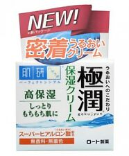 Rohto Hada Labo Gokujyun Hyaluronic Moisturizing Cream 50g Free shipping