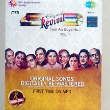 Classics' Revival 1 ~ Lata Rafi Asha Kishore Mukesh Manna Dey - Songs MP3 CD