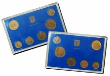 Israel Official New Sheqel Hanukka Mint Coins Set 1988 Uncirculated