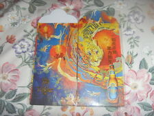 Brand New 2015 Tiger Beer red packet hong bao ang pow