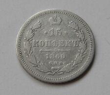 """RUSSLAND: 15 Kopeken 1860 """"ALEXANDER II."""", SELTEN !!!"""
