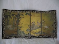 ORIENTAL VINTAGE PAINT PAPER SILK SCREEN GOLD RARE ART LANDSCAPE COLLECTOR GIFT