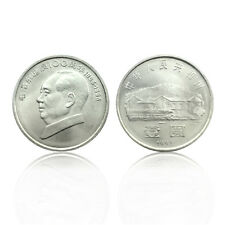 China 1 Yuan Coin, 1993,UNC Mao Ze Dong Commemorative, Great Leader Chairman