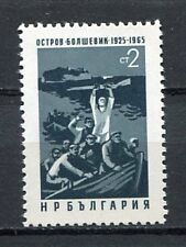 37694) BULGARIA 1965 MNH** Escaping Prisoners 1v