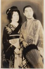 JAPAN : Couple in traditional dress-actors? RP -JAPANESE publisher