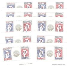 TIMBRES FRANCE NEUFS ** BLOC N° 8 PHILEXFRANCE1982 10 EXEMPLAIRES COTE € 120.00