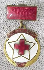 RUSSIAN SOVIET BADGE MINISTRY STALIN MEDICAL ENAMEL PIN ORDER MEDAL AWARD DONOR