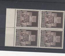 Austria 1956 UNO UM/MM block of 4