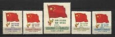 CHINA PRC SC#60-64R,  First Anniversary of the People's Republic  CR6  MNH  NGAI