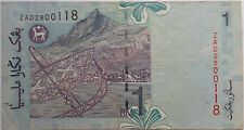 RM1 Zeti Paper Replacement Note ZAD 2800118