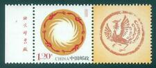[JSC] Republic of China Stamp SunBird