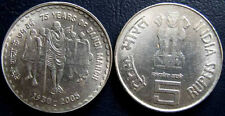 INDIA 5 RUPEES 75 YEARS OF DANDHI MARCH 1930-2005 STEEL 1 UNC COIN FOR SALE