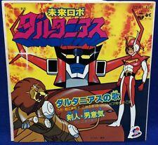 """Daltanious Il robot del futuro Mirai Super Robo Japan TV Anime 7"""" EP Record"""