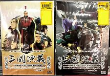 Romance of the Three Kingdoms (Chapter 1 - 52 End) ~ 10-DVD SET ~ *2009 TV Anime