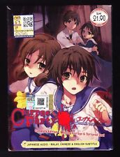 *NEW* CORPSE PARTY *4 30MIN OVA*ENGLISH SUBTITLES*ANIME DVD*US SELLER*