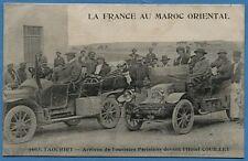 CPA MAROC: TAOURIRT - Arrivée de Touristes Parisiens devant l'Hôtel COUILLET