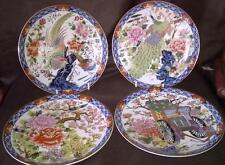JAPANESE - 4 OF THE MOST BEAUTIFUL PLATES YOU WILL FIND - ORIENTAL Eiwa Kinsei