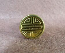Vintage Mid-Century Italy Brass Chinese Long Life Symbol Sealing Wax Stamp Seal