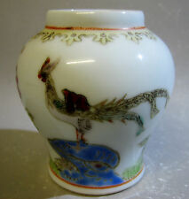 1950s Chinese Jingdezhen hand painted ginger jar / mini vase