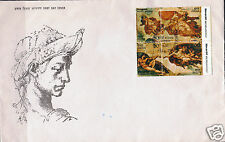 India 1975 FDC with Se-Tenant Block Of MICHELANGELO,Bombay GPO Spl.Cancellation