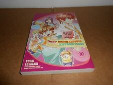 Ugly Duckling's Love Revolution vol. 2 Manga Graphic Novel Book in English