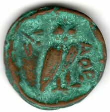 RARE ANCIENT COIN OWL AOE / ATHENA GREEK ISSUE CONQUESTS OF ALEXANDER THE GREAT