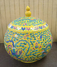"Yellow Color Embossed Dragon Design Porcelain Ginger Jar Vase 13""h x12""w"